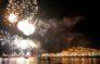 Festas de la Terra - Ibiza Travel